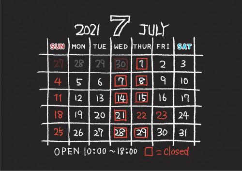 2021年7月の営業予定