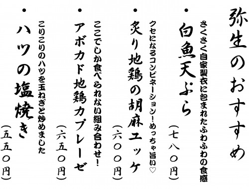 2017年3月のおすすめ.jpg