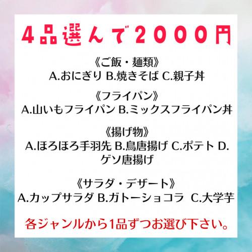9DD32EF9-3419-4E00-AFC5-2AD3B48FA1D1.JPG