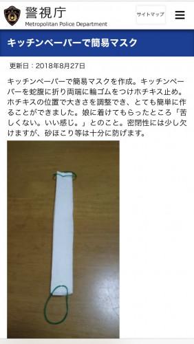 IMG_8812.jpg
