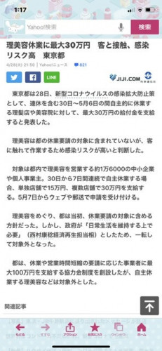 90F8B73C-A1F5-4F9C-9062-118D49C1AF41.jpeg