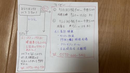 IMG_6381.JPG