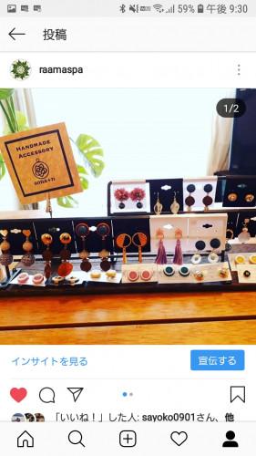 Screenshot_20190227-213029_Instagram.jpg