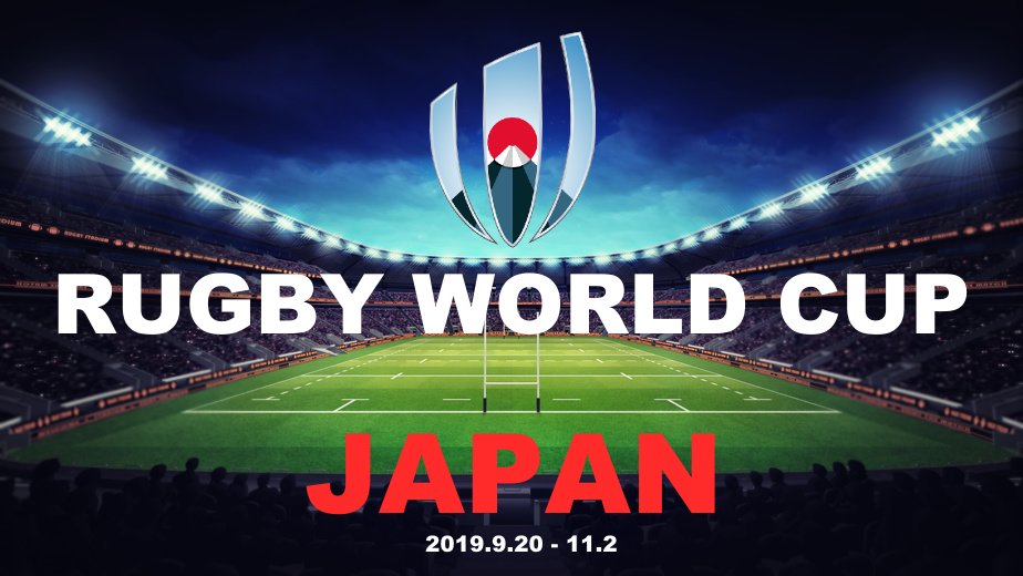 rugbyworldcup2019_bettingodds[1].png
