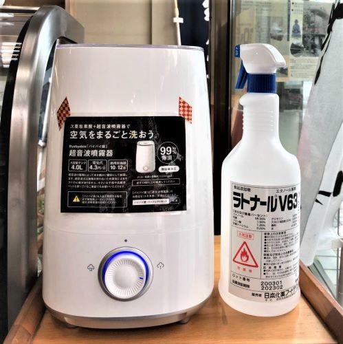 2アルコール(小).jpg