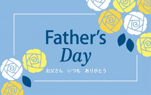 父の日.png