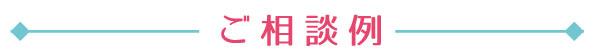 三島きものクリニック2.jpg