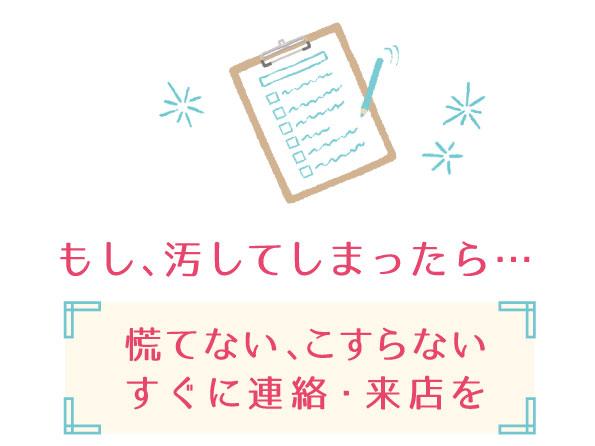 三島きものクリニック5.jpg