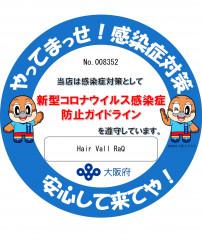 FBC17C07-854B-4F3C-A830-A2E161354B93.jpeg