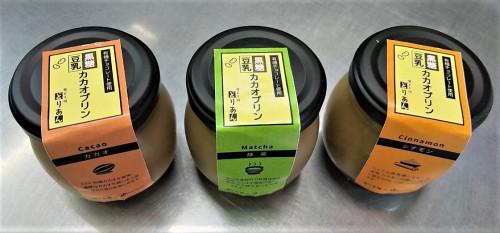 黒糖豆乳カカオプリン写真1.jpg