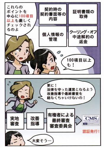 IMG_20170526_0003.jpg