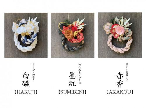 シンプルしめ飾り-05.jpg