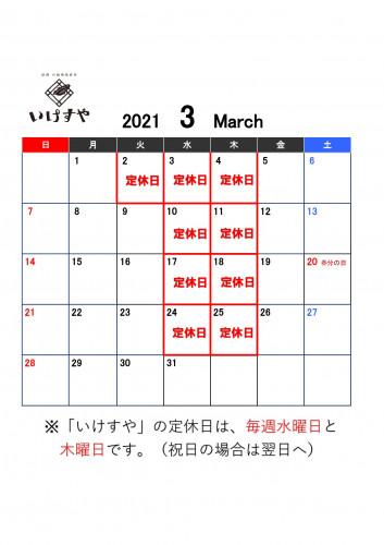 2021.3.jpg