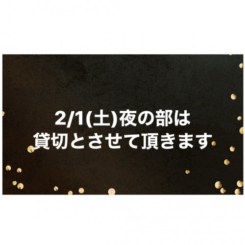 0411D87F-290A-4214-9CB2-EB25E8427B0C.png