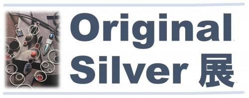 originalsilver.PNG