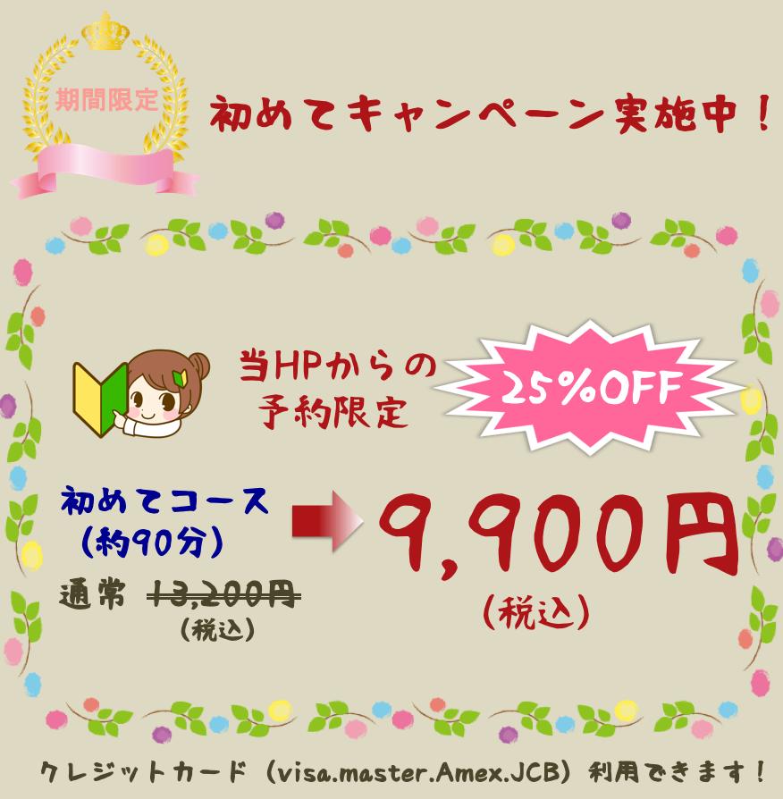 スクリーンショット 2020-01-03 15.15.02.png
