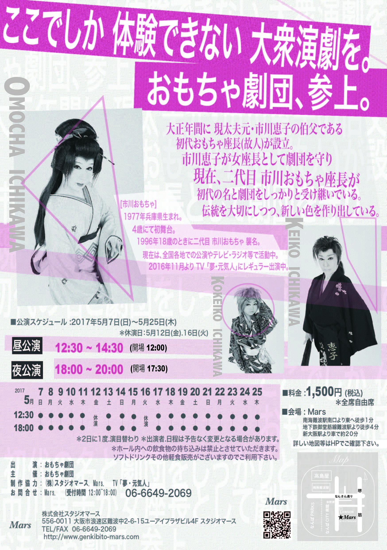 A5_tate ura [更新済み].epsアウト後-01.jpg