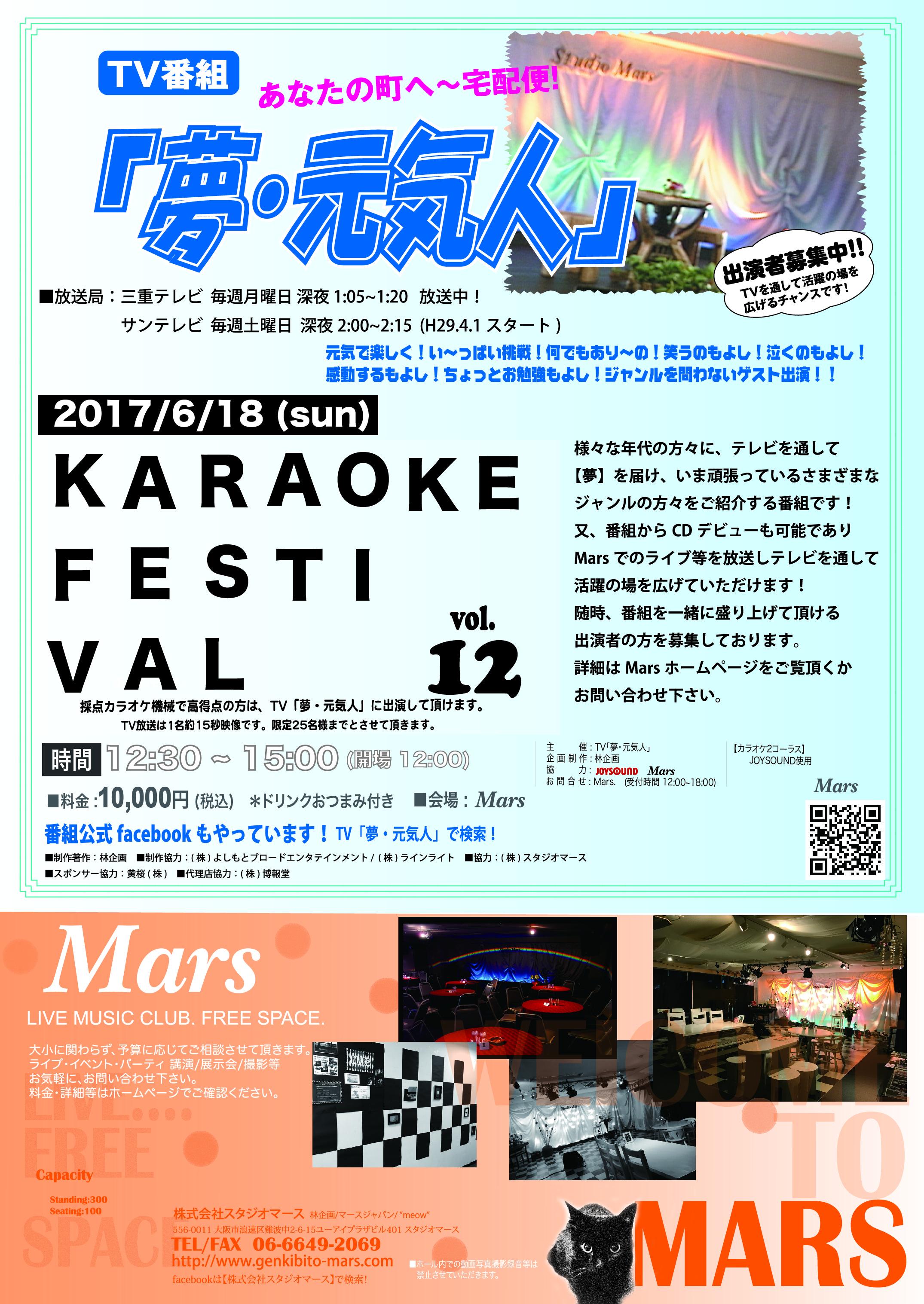 B5_tate omote [更新済み].eps のコピー-01.jpg