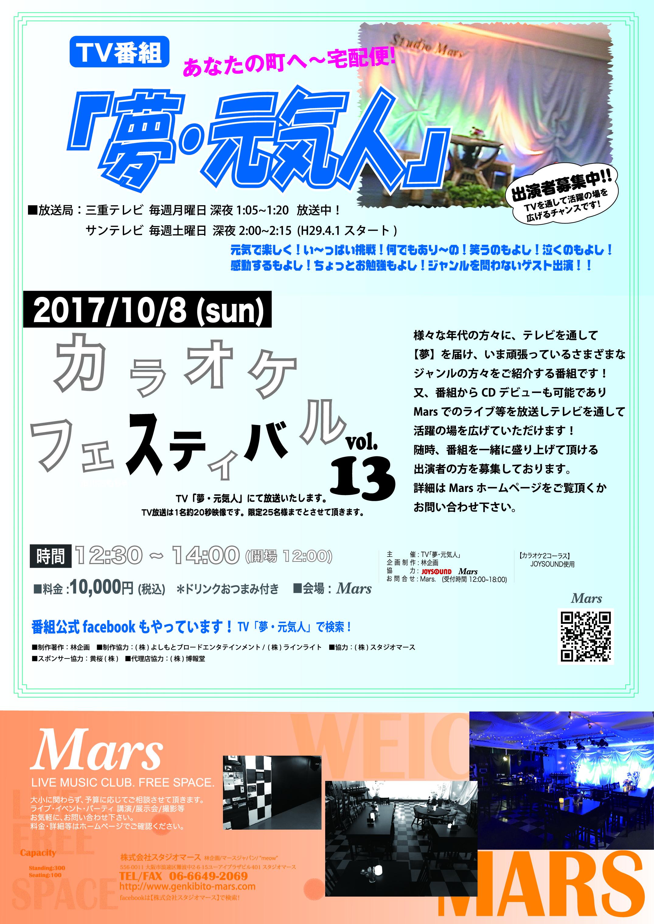 B5_tate omote [更新済み].eps -01.jpg