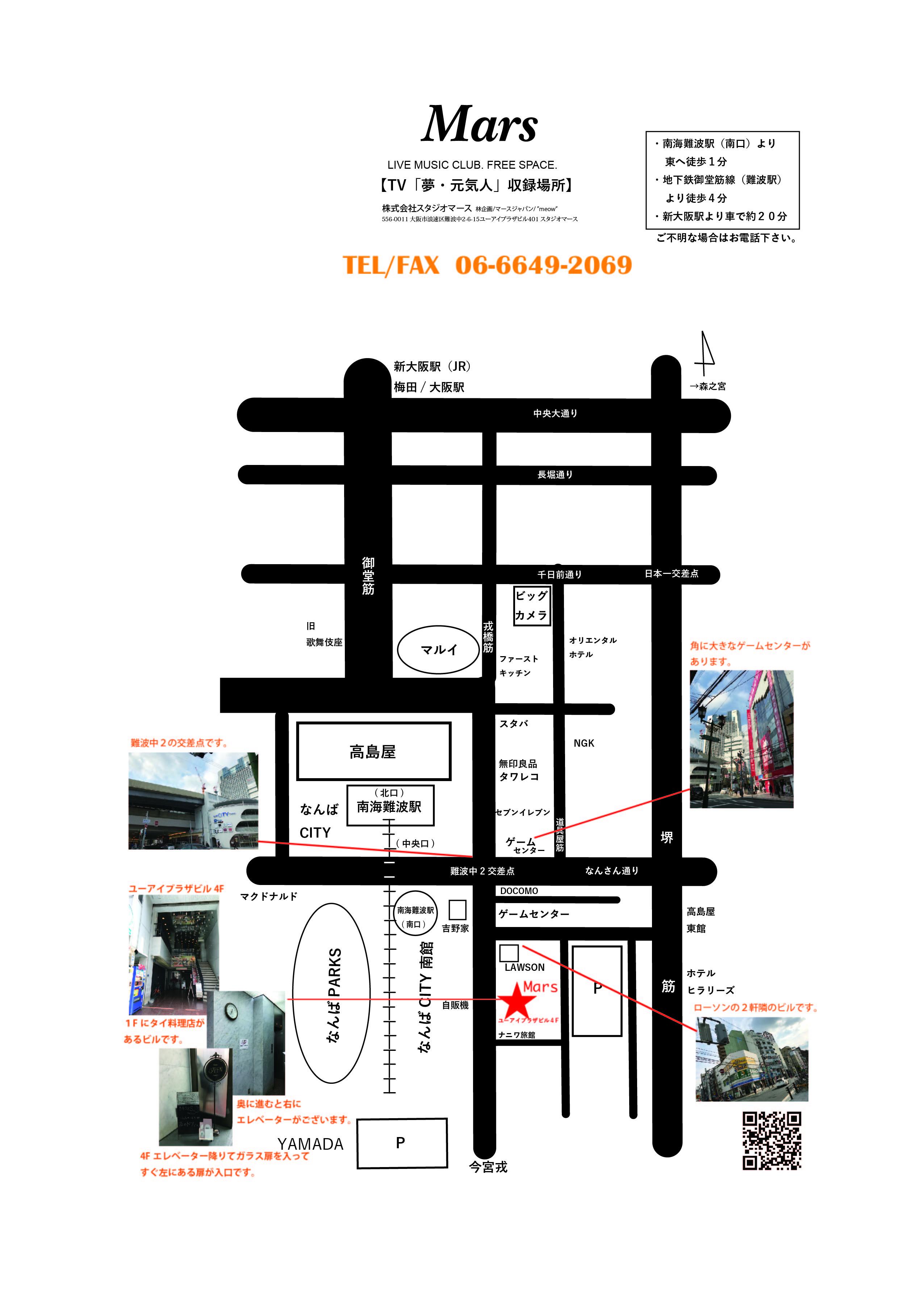 Mars詳しい地図-01.jpg