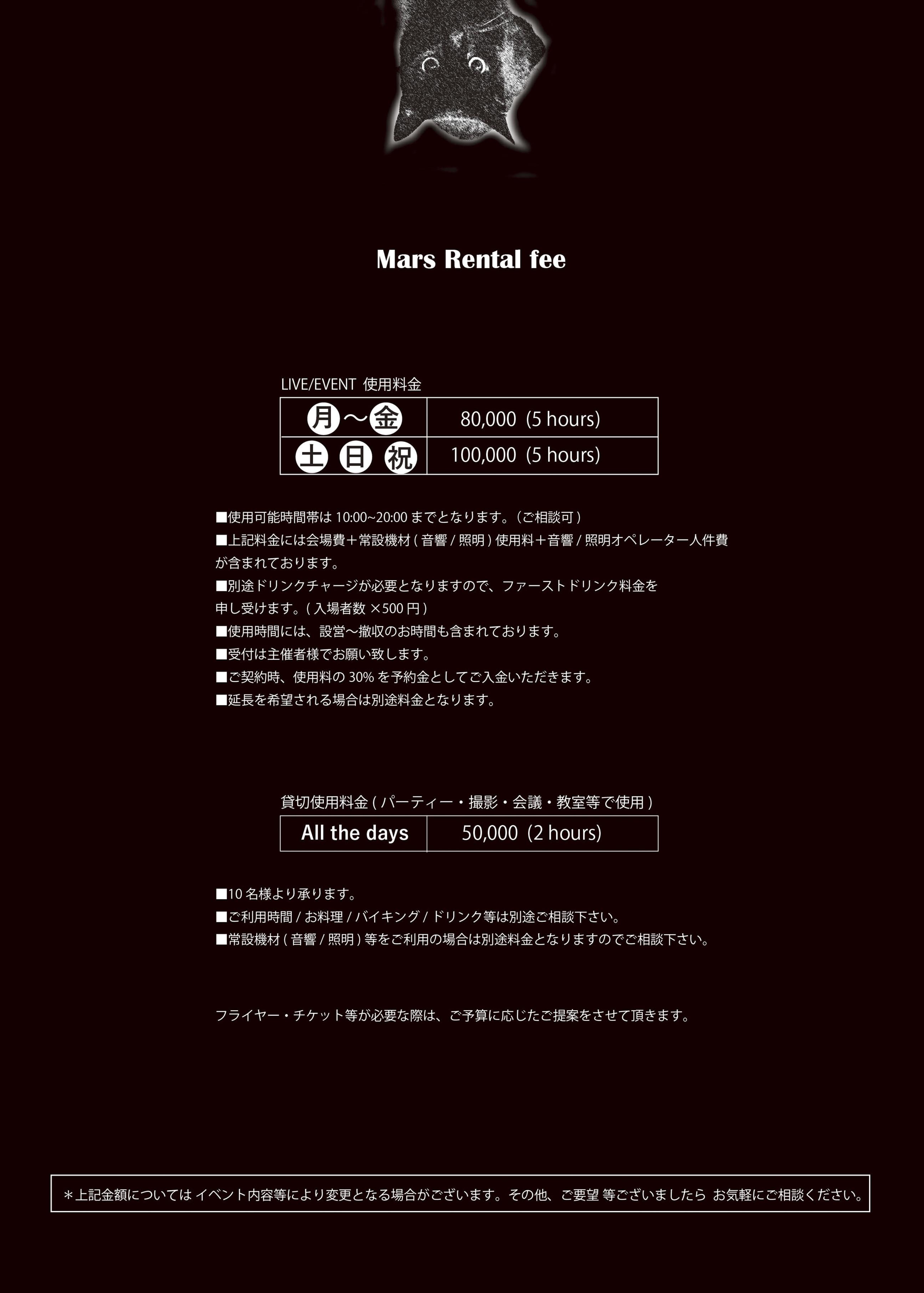 Mars Rental fee-01.jpg