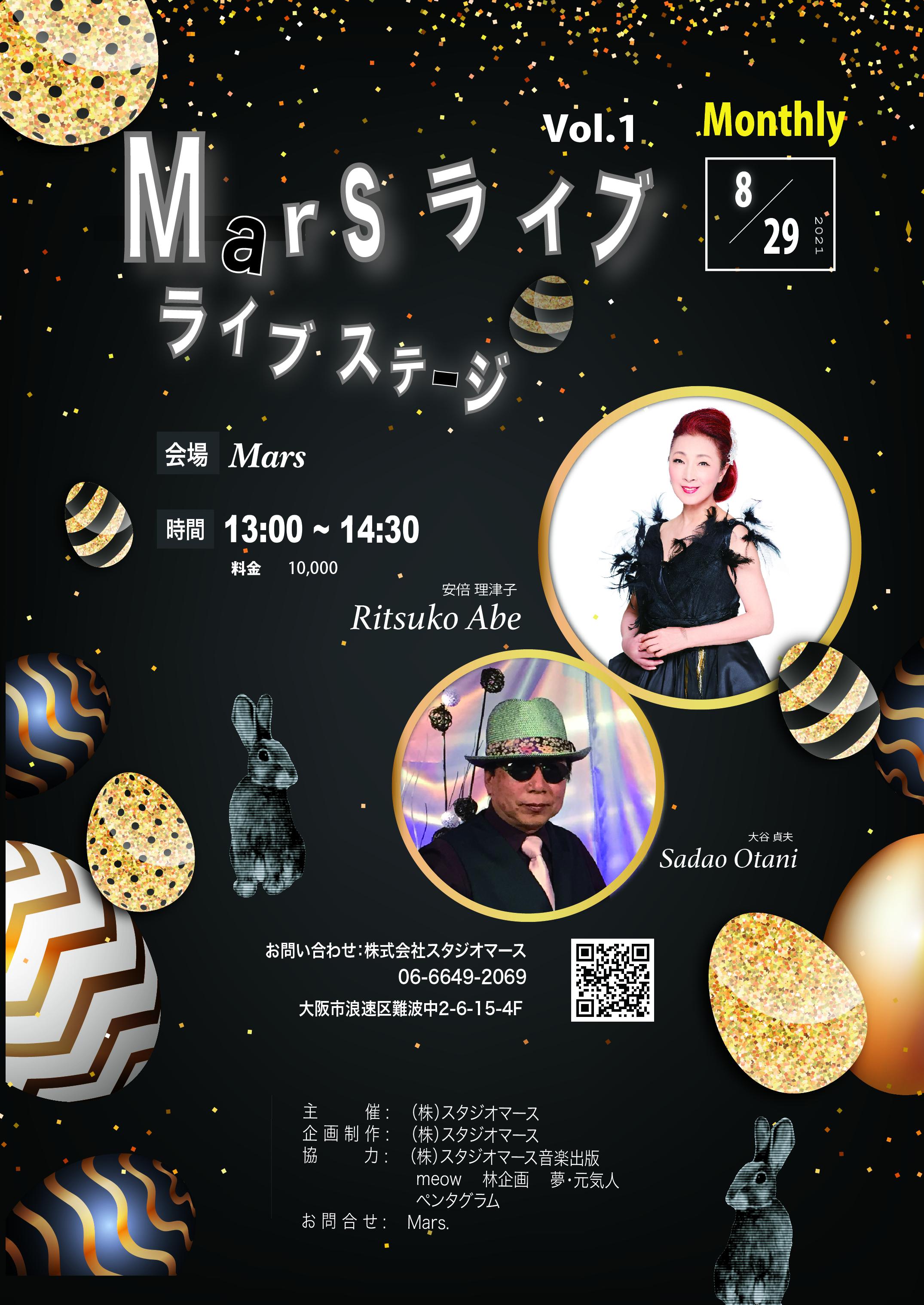 B5_tate_omote [更新済み].eps のコピー 2-01.jpg