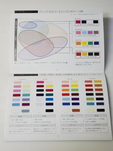 カラー診断_201224_7.jpg