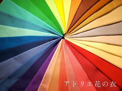 カラー診断_210709_11.jpg