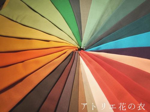 カラー診断_210709_10.jpg
