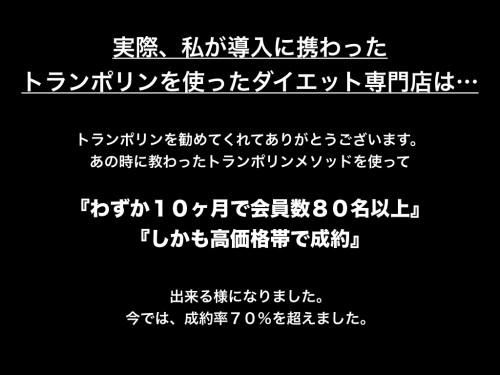 習得コースヘッドライン.010.jpeg