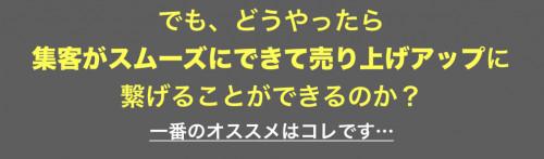 習得コースヘッドライン.004.jpeg