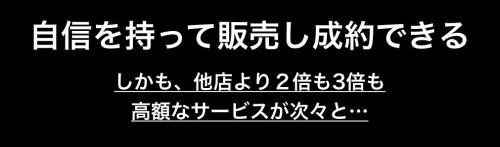 習得コースヘッドライン.008.jpeg