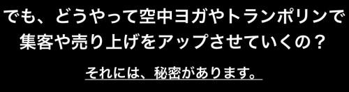習得コースヘッドライン.011.jpeg