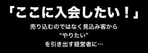 習得コースヘッドライン.013.jpeg
