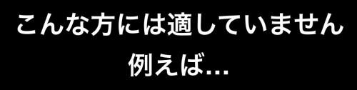 習得コースヘッドライン10.022.jpeg