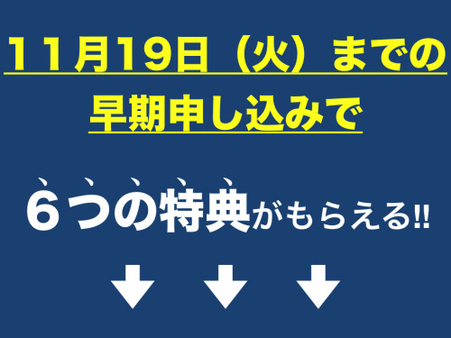 習得コースヘッドライン22.016.jpeg