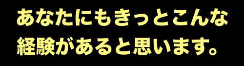 スクリーンショット 2019-11-04 23.00.16.jpg