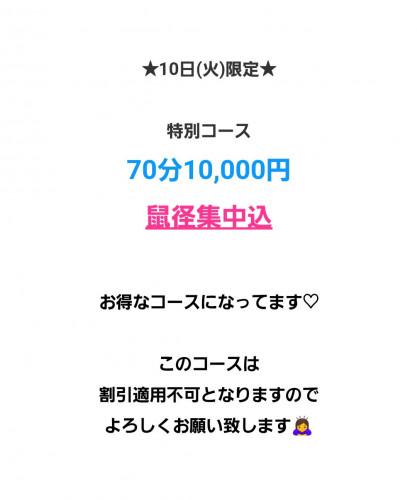 20201110_010609.jpg