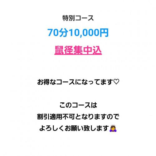20201123_062420.jpg