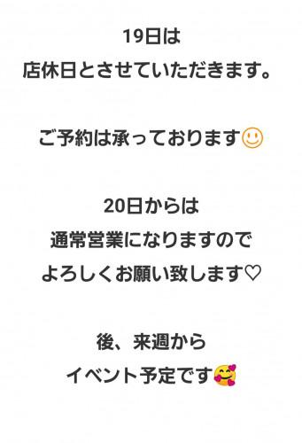 20201219_021325.jpg