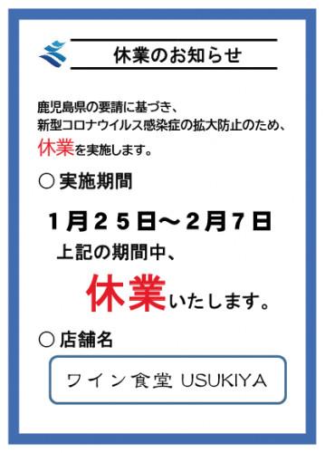 スクリーンショット 2021-01-23 11.50.22.png
