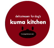 kuma kitchen