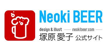 Neoki BEER
