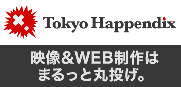 Tokyo Happendix
