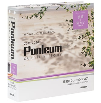 img-ponleum-01.jpg