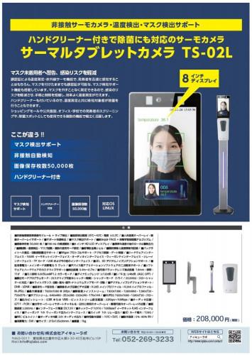 tabletcamera.jpg