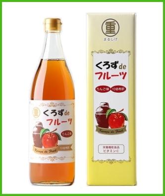 くろずdeフルーツ(りんご味) 900ml