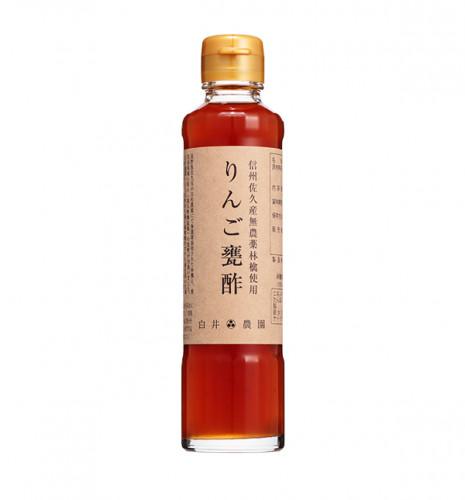 りんご甕酢185ml.jpg