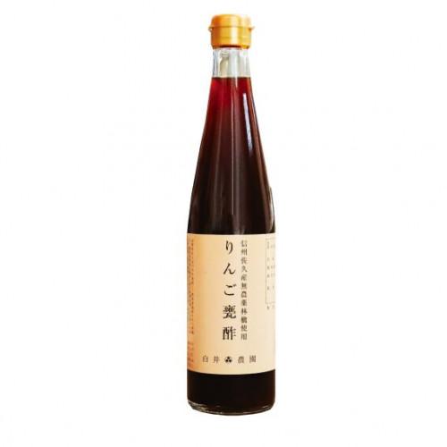 りんご甕酢500ml×1本.jpg