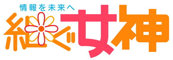 logo_tsugumegami.png